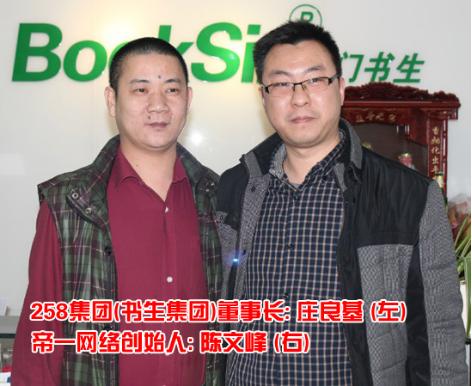 重庆网络推广和网络营销超越竞争对手秘密