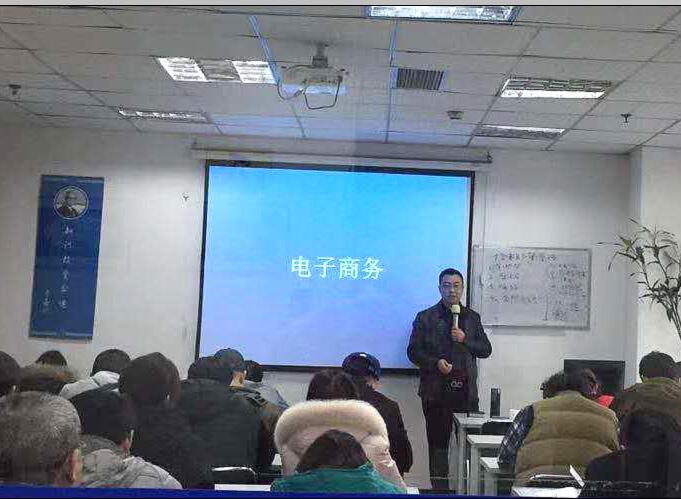 「实战家」网络营销低成本分成模式创造者-陈大果老师