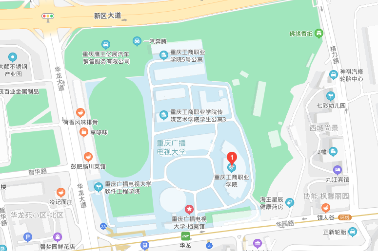 重庆传媒与设计学院地址
